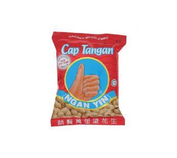 NGAN YIN CAP TANGAN GROUNDNUT 120g