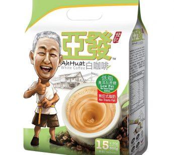 AH HUAT WHITE COFFEE LOW FAT NO SUGAR 15X20g
