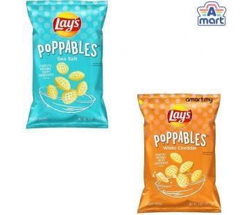 Lays Poppables Sea Salt 5oz 147.7g / Lays Poppables White Cheddar 5oz 141.5g