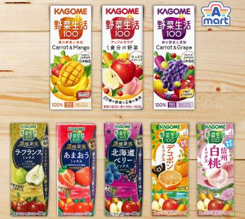 Kagome Healthy Fruits & Vegetable Juice 200ml